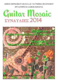 solo-synolakia poster 2014
